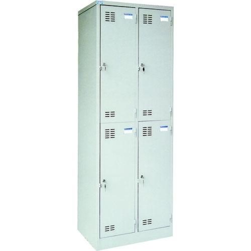 Tủ locker Xuân Hòa 2 tầng nhân 2 VTU982-2K