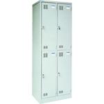 Tủ locker Việt Tiệp 2 tầng nhân 2 VTU982-2K