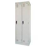 Tủ locker Xuân Hòa 2 khoang VTU981-2K