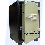 Két sắt điện tử có báo động GB700ALD