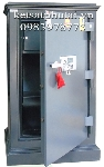 Két sắt Adelbank khóa điện tử có báo động AE1120